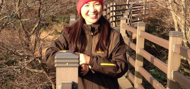 Interview with Mihee Kang on Ecotourism in South Korea, Asia