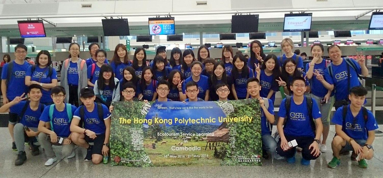 Universidad Politecnica de Hong Kong viaje de estudiantes