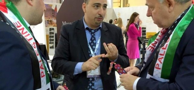 Michel Awad interview